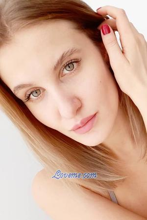 195108 - Evgenia Age: 24 - Ukraine